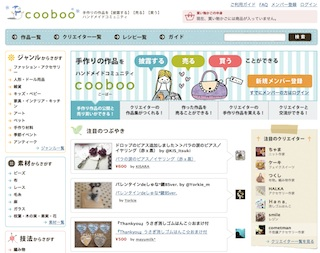 coobootopsite.jpg