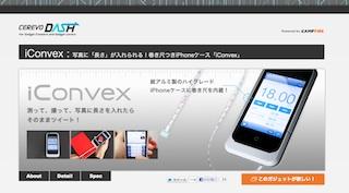 iconvex.jpg